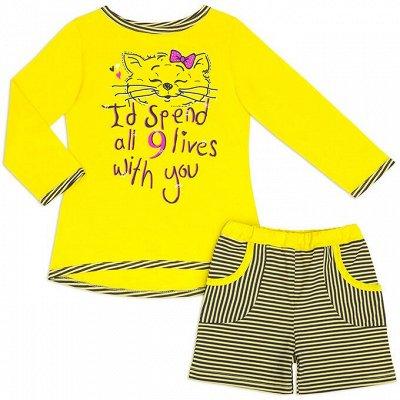 Мариша — самая детская одежда до 164 см — Костюмы для дома и легкие костюмы — Одежда