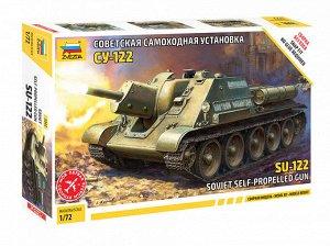 Зв.6281 Советская самоходная артиллерийская установка Су-122