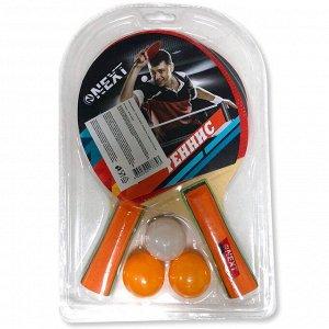 "Набор для настольного тенниса ""Next"" (2 ракетки, 3 шарика) арт.NTS-A350"