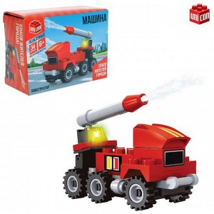 Конструктор «Пожарная машина» 3 в 1, 34 детали