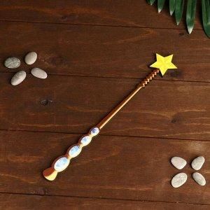 """Сувенир деревянный """"Волшебная палочка феи со звездой, драгоценная"""""""