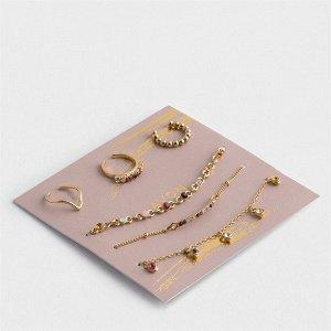 """Комплект бижутерии """"Дикси"""": браслет (3 шт), кольцо (3 шт.)"""