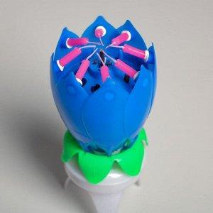 """Свеча для торта музыкальная """"Тюльпан"""". крутящаяся. синяя. 14.5?6 см"""