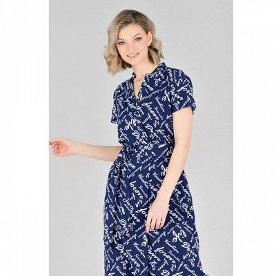 ELISEEVA OLESYA Красивая одежда до 58 размера Новиночки👗 — Новинки мая! — Одежда
