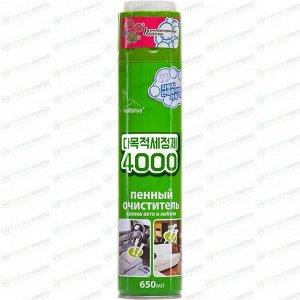 Очиститель салона Kolibriya 4000, пенный, для ткани, велюра и ковровых покрытий, устраняет запахи, аэрозоль 650мл (+крышка-щётка), арт. 4650