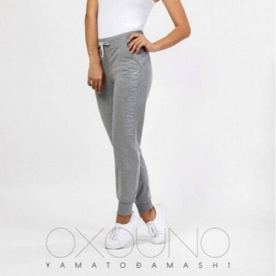 Oxouno. Одежда для мужчин, женщин и детей — Женские шорты и брюки — Брюки