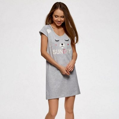 Oogji -для мужчин и женщин — Домашняя одежда — Домашние костюмы