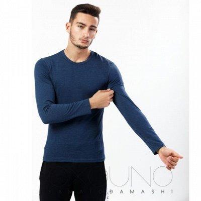Oxouno. Одежда для мужчин, женщин и детей — Лонгслив мужской — Лонгсливы