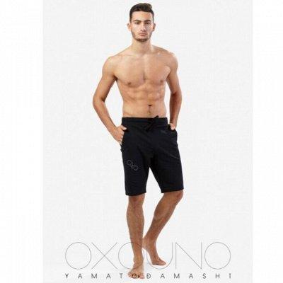 Oxouno. Одежда для мужчин, женщин и детей — Мужские шорты