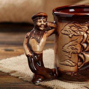 "Кружка для пива ""Моряк"" 0,5 л"