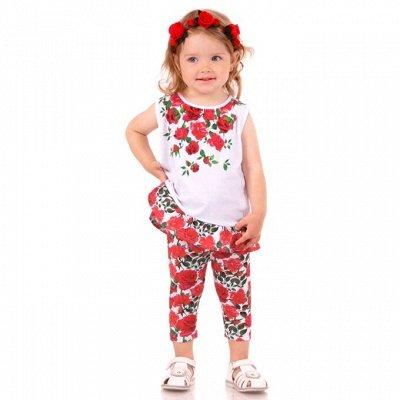 ТМ АПРЕЛЬ 🌸 Райский май до -30%! Детская. Летняя! Яркая! — Ясли девочкам, рост до 98 — Для девочек