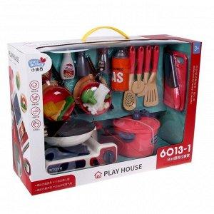 Игровой набор «Кухня», с газовой плитой, продуктами, посудой