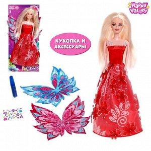 Кукла модель «Сказочная фея» с аксессуарами, МИКС