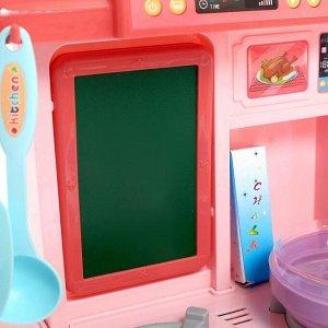 Игровой набор «Милая кухня» с аксессуарами, свет, звук, вода из крана, 39 предметов