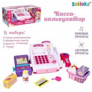 Касса-калькулятор «Поиграем в магазин-1» с аксессуарами