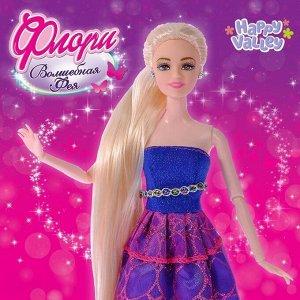 Кукла модель «Волшебная фея Флори»