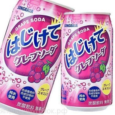 Кофе AFG Blendy, KO&FE.  Дриппакеты -  это удобно! — Японские напитки — Газированные напитки