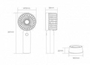 Портативный вентилятор Xiaomi Bcase Mini