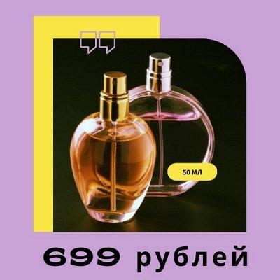 Bargello. Крутой парфюм для женщин и мужчин. Супер цена 🔥