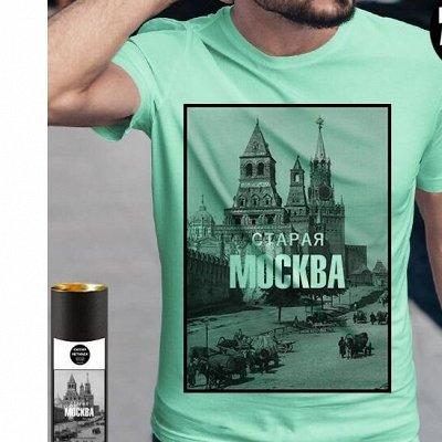Мегамаркет футболок для всей семьи! Восторг! — Мужские футболки 8 — Футболки