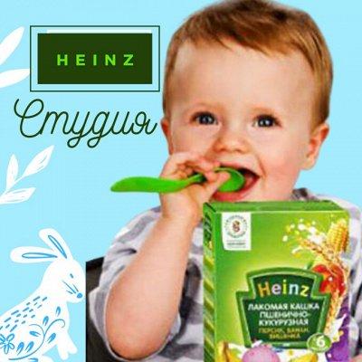 Скатерть-Самобранка. Вкусности , полезности в одной закупке. — Heinz — Каши