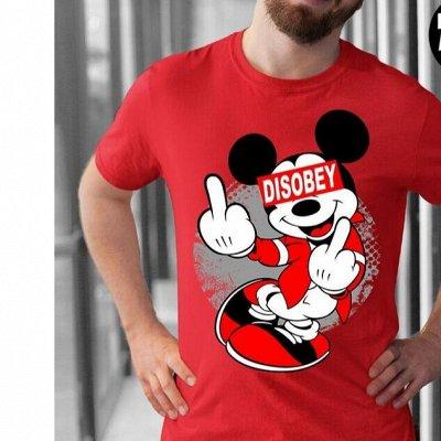 Мегамаркет футболок для всей семьи! Восторг! — Мужские футболки 2 — Одежда