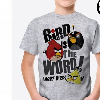 Мегамаркет футболок для всей семьи! Восторг! — Детские футболки 2 — Футболки