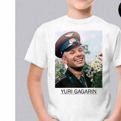 Мегамаркет футболок для всей семьи! Восторг! — Детские футболки — Унисекс