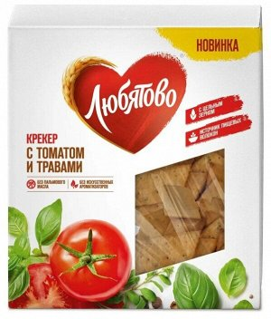 """Крекер """"с томатом и травами"""" 150гр"""