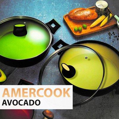 """♚Elite Home♚ Pasabahce - самый полный ассортимент — Amercook Серия """"Avocado""""🥑 — Посуда"""