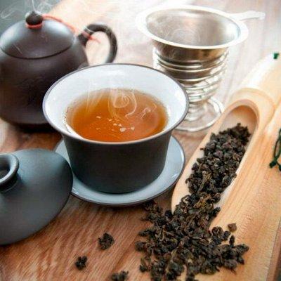 🌠4 Товары для дома! Быстрая раздача — Чай из Китая — Продукты питания