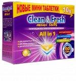 """Таблетки для ПММ 5в1 """"Clean & Fresh""""  30шт (mini tabs)"""