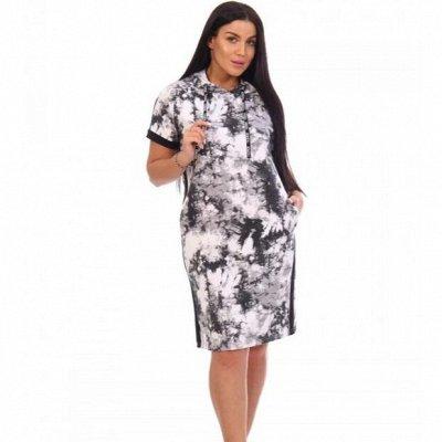 ™Алина. Трикотаж для всей семьи! Новая коллекция!   — платья — Повседневные платья