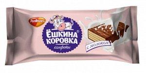 Конфеты Ёшкина коровка с молоком