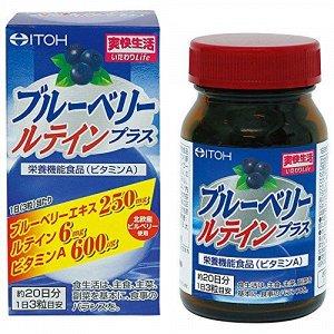 Черника+витаминА+лютеин 60шт на 20дней.