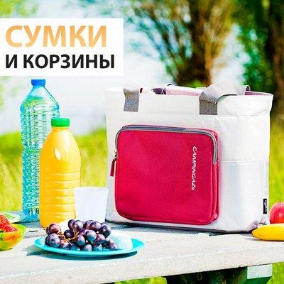 ♚Elite Home♚ Pasabahce - самый полный ассортимент — Cумки-холодильники/Корзины для пикника — Спорт и отдых