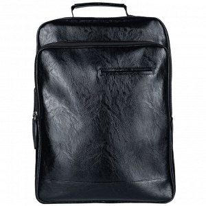 Рюкзак              4.08-0964
