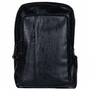 Рюкзак              4.08-0945