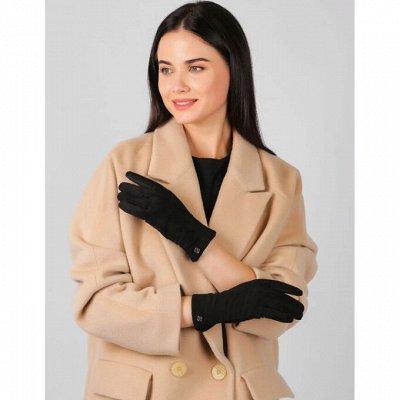 Fab*ret*ti — Мир модных сумок и аксессуаров! — Женские перчатки — Перчатки