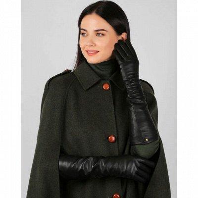Fab*ret*ti — Мир модных сумок и аксессуаров! — Женские кожаные перчатки — Перчатки