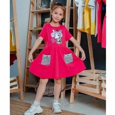 ☀️ИНОВО - Стильная одежда, которую обожают дети 😉 — Платье / Для девочек — Платья и сарафаны