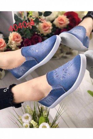 Женские тапочки 4040-4 синие