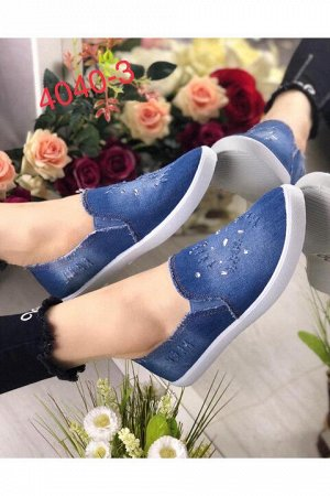 Женские тапочки 4040-3 синие