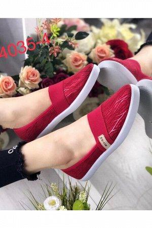Женские тапочки 4035-4 красные (бордовые)