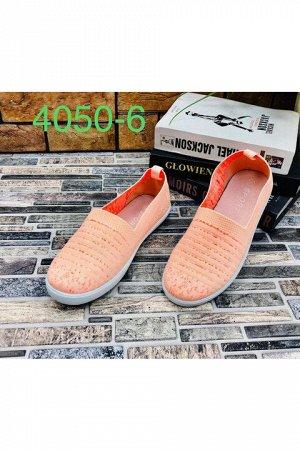 Женские тапочки 4050-6 персиковые