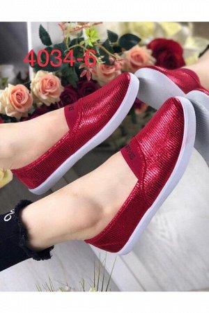 Женские тапочки 4034-6 красные (бордовые)