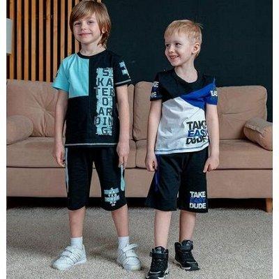 ☀️ИНОВО - Стильная одежда, которую обожают дети 😉 — Костюмы летние для мальчиков — Костюмы и комбинезоны