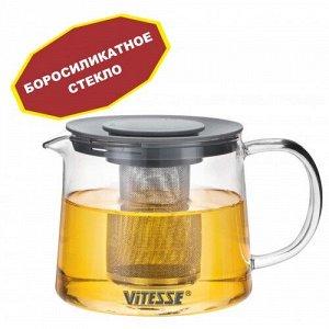 Чайник заварочный 1000мл [VS-4020],  БОРОСИЛИКАТНОЕ СТЕКЛО