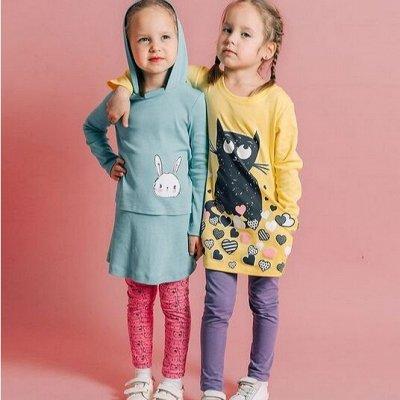 ☀️ИНОВО - Стильная одежда, которую обожают дети 😉 — Джемпер / Толстовка / Туника длинный рукав Для девочек — Толстовки и свитшоты