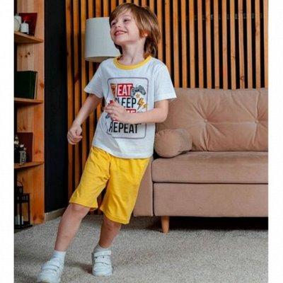 ☀️ИНОВО - Стильная одежда, которую обожают дети 😉 — Бриджи / Шорты / Для мальчиков — Шорты, бермуды